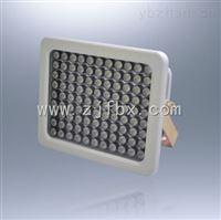 BLD96BLD96防爆免维护LED节能灯