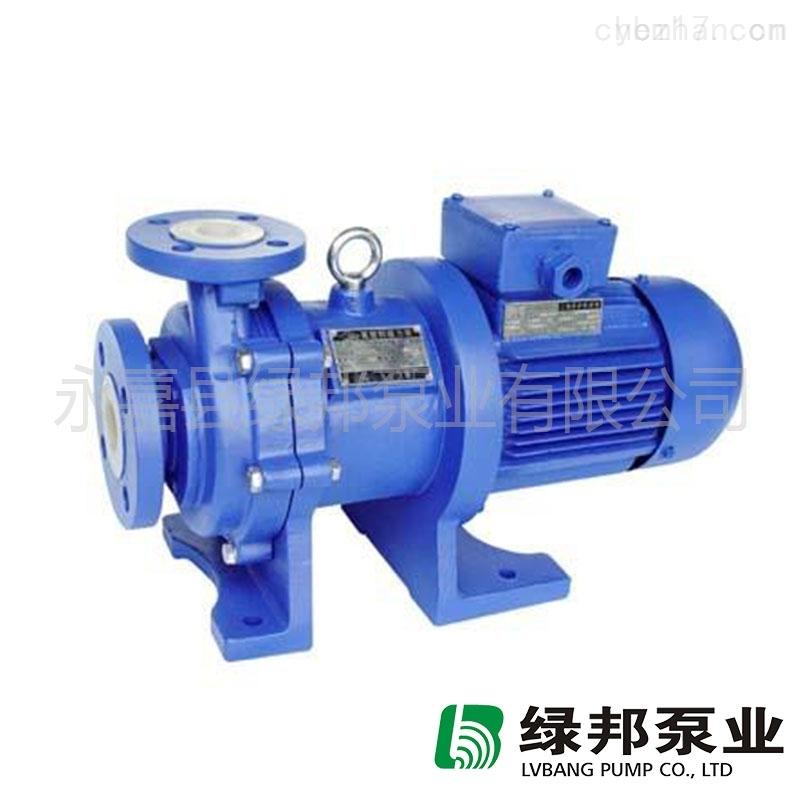 永嘉绿邦供应CQB-F衬氟塑料磁力泵