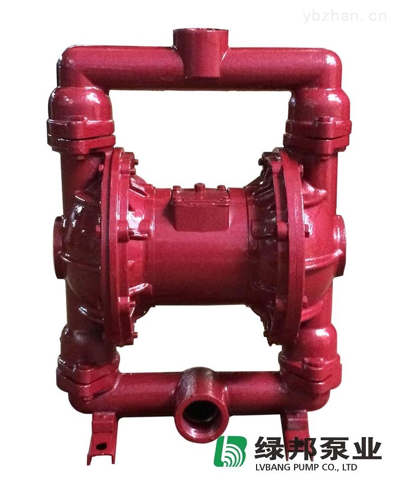 无需灌引水铸铁气动隔膜泵