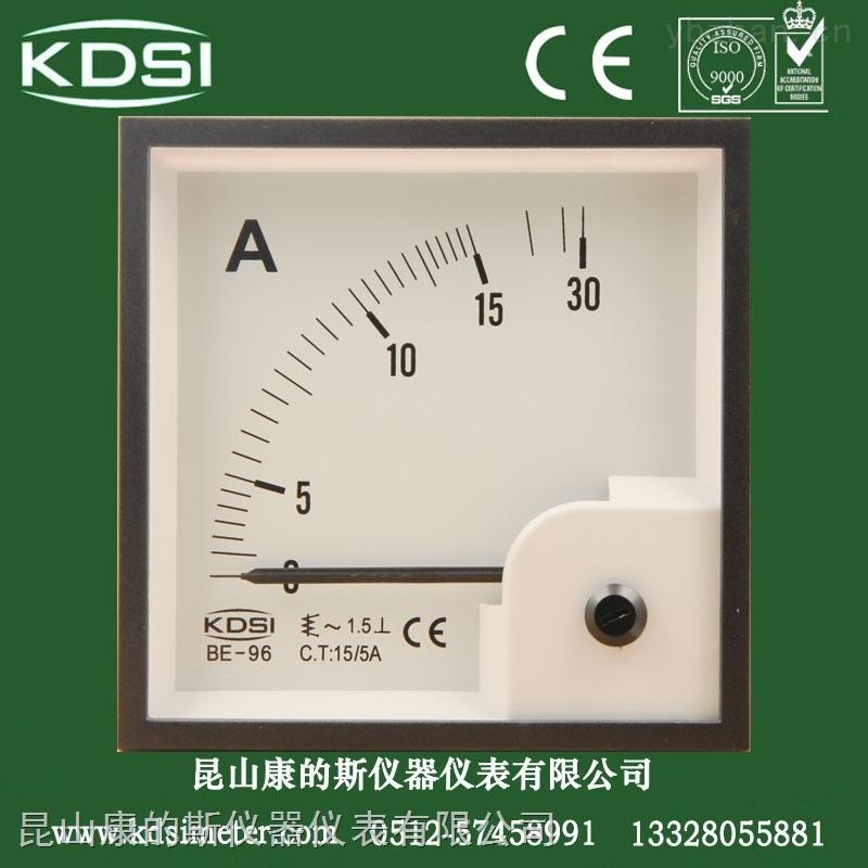 指针式交流电流表 bp-670