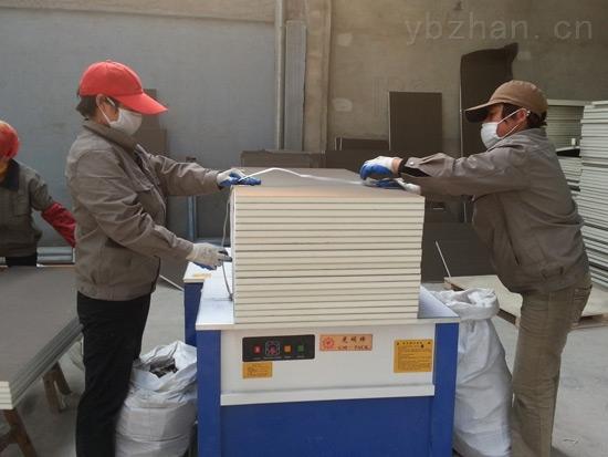 生产聚氨酯保温弧形板厂家