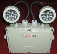 BXW6229BXW6229节能长寿防爆应急工作灯