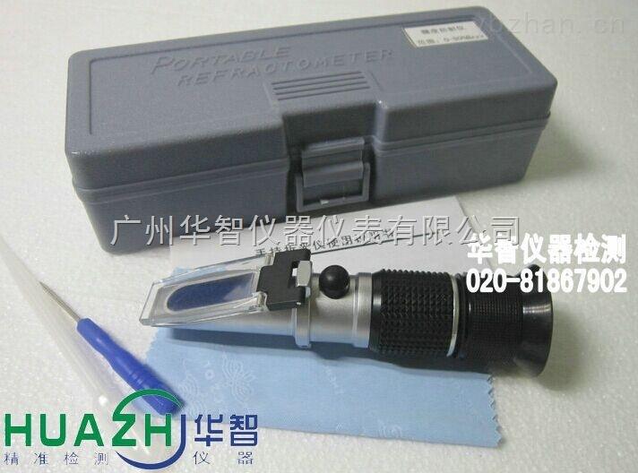 HZ-90B-耐磨光油濃度折射計HZ-90B批發