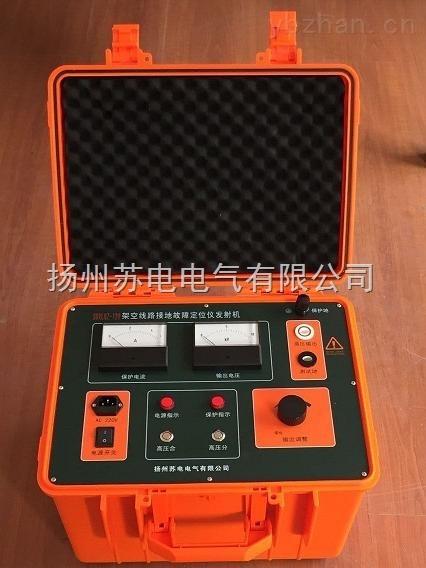 小电流线路故障测试仪