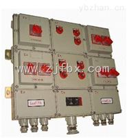 BXXBXX防爆动力检修箱IIB.IIC.DIP