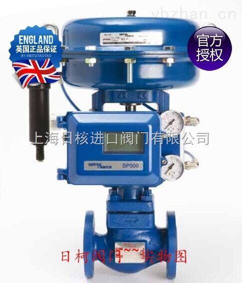 英國斯派莎克閥門SP500氣動控制閥-SP500閥門定位器