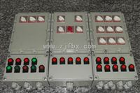 BXMDBXMD防爆照明【动力】配电箱[IIB.IIC.DIP]