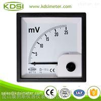毫伏電壓表 BE-72 DC25mV 指針直流電壓表