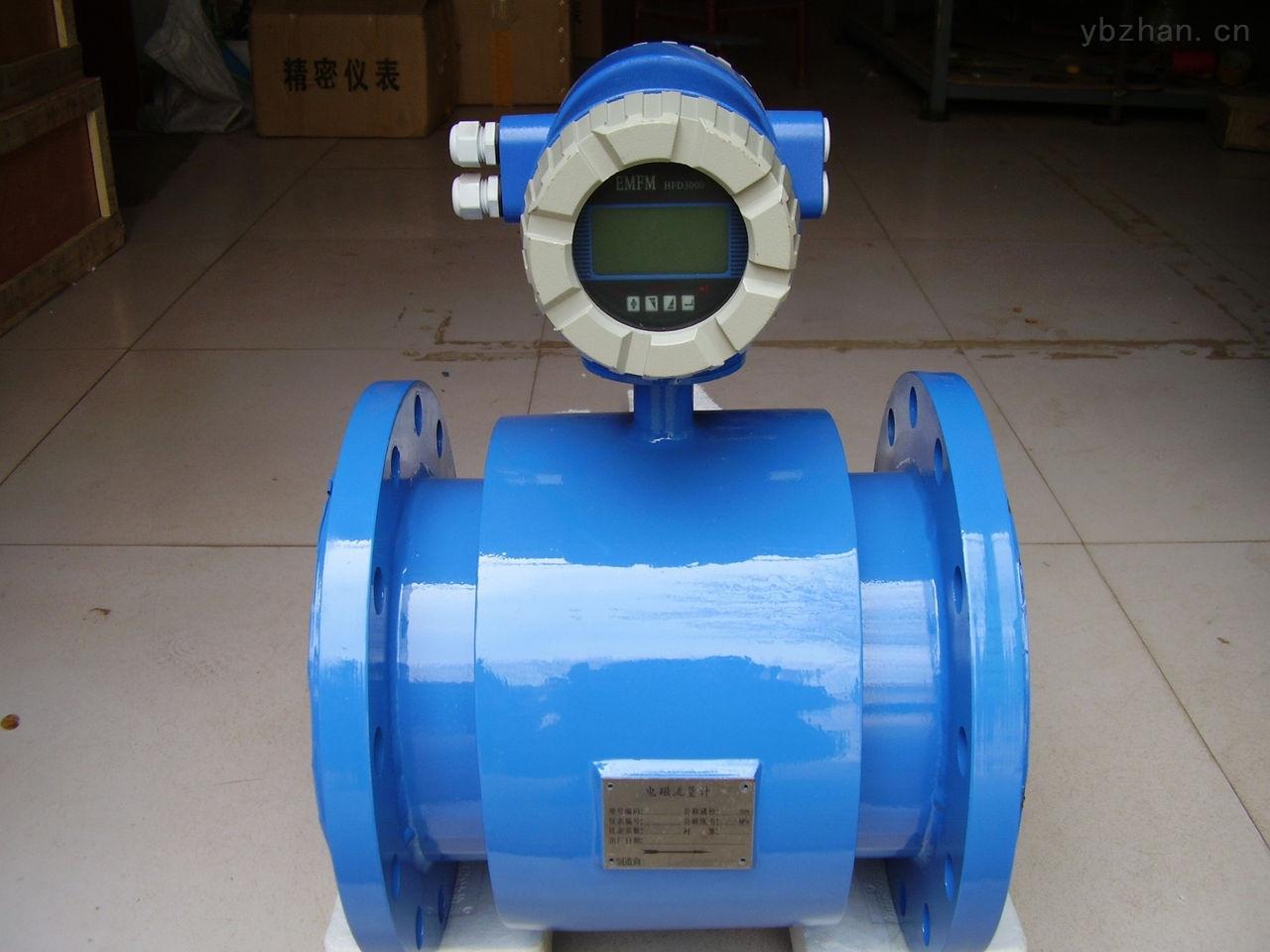 LS-LDE-高温液体流量计量表