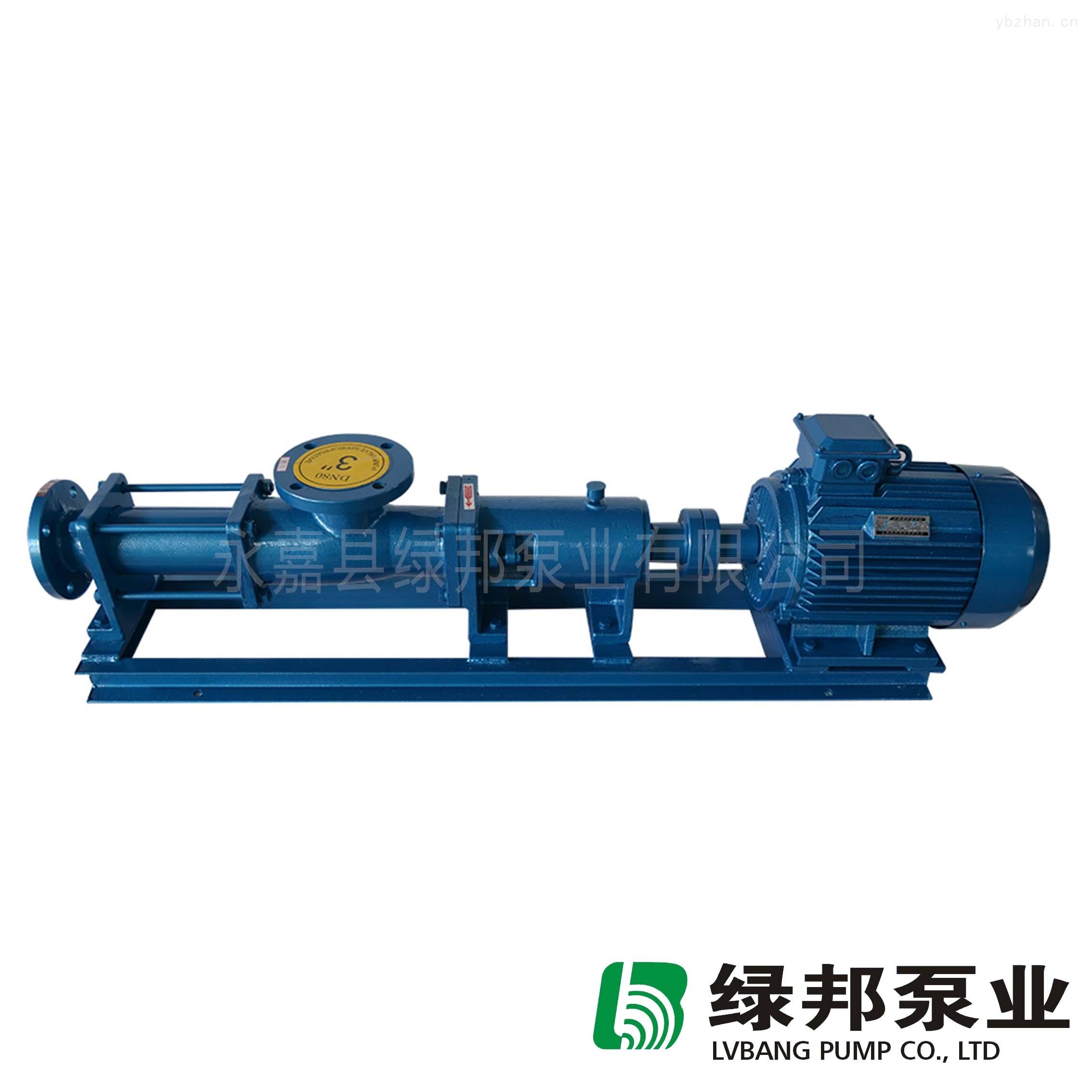 现货永嘉供应G型单螺杆泵