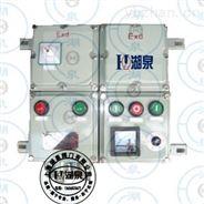 EVB-1W2HA防控制箱产品展示