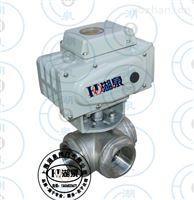 专业定制电动铸钢三通球阀系列