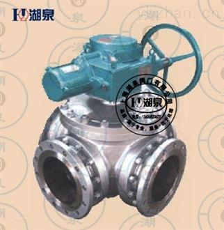 上海湖泉电动四通球阀系列产品推广