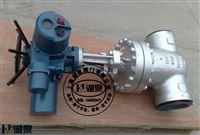 电动防爆焊接锻钢工业闸阀专业定制
