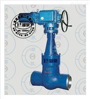 供应Z961H电动锻钢闸阀系列