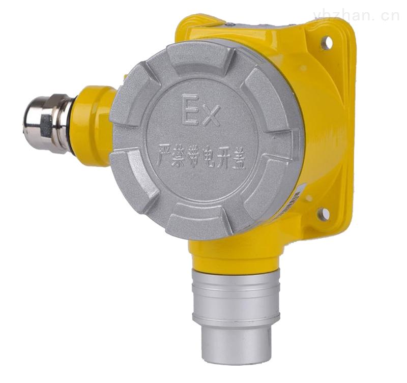 氨气报警器,便携式氨气浓度检测仪