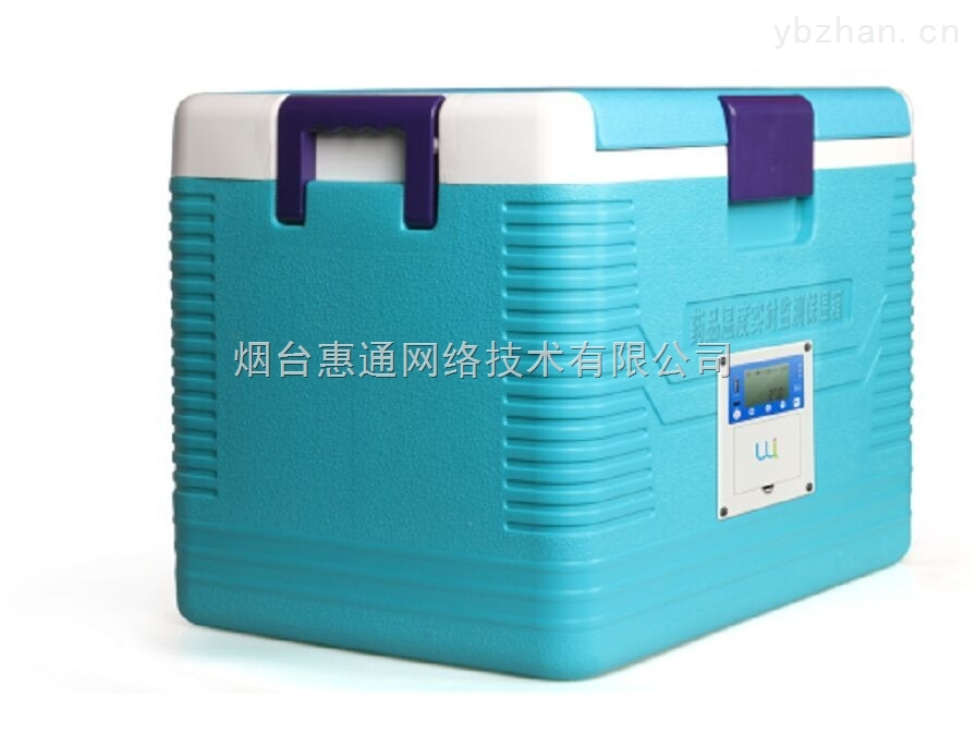 冷藏箱保温箱温湿度记录仪,药品冷链