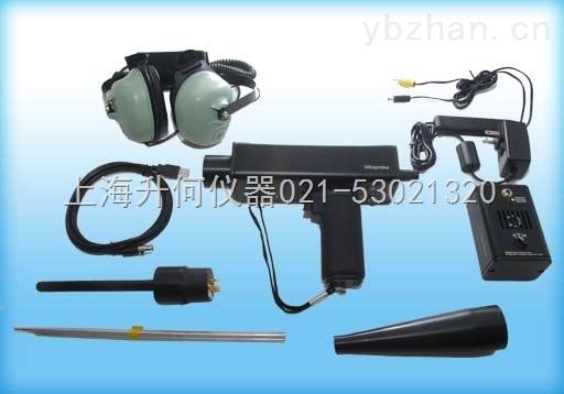 超声波测试仪UP9000