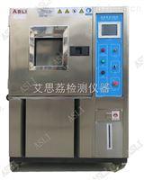 貴州台式恒溫恒濕箱