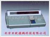智能型测汞仪/测汞仪/智能测汞仪