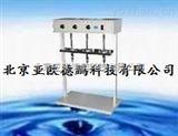 自动萃取装置/自动萃取仪/萃取装置/萃取仪/自动萃取器/萃取瓶