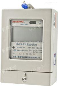 单相有功电能表型号DDS228