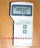 便攜式氣壓計/數顯氣壓計/氣壓計/氣壓表