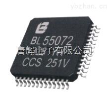 BL55072 贝岭 LCD驱动芯片 智能电表IC