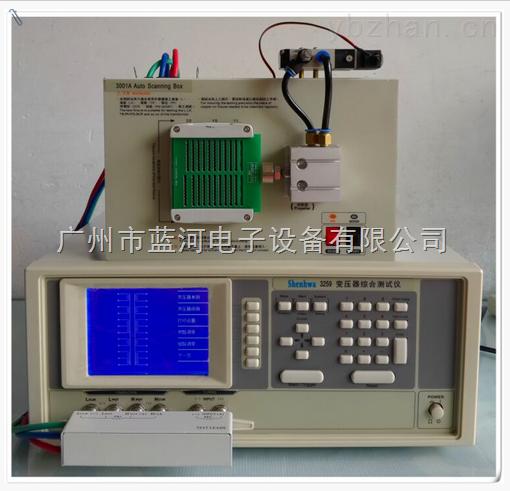 3259高频综合测试仪 3259变压器综合测试机 蓝河电子供应