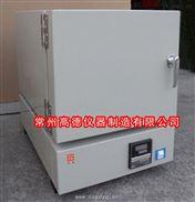 GD-2.5-12一体式箱式电阻炉 智能恒温箱式马弗炉