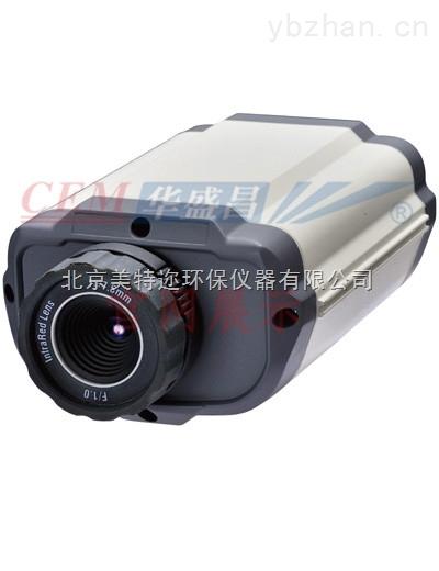 CAM-80-供应CAM-80便携式红外热像仪监控仪价格北京美特迩环仪器