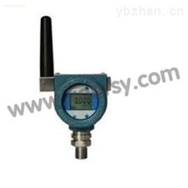 BRP-无线压力变送器