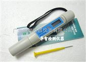 海水盐度测量计SA-287批发