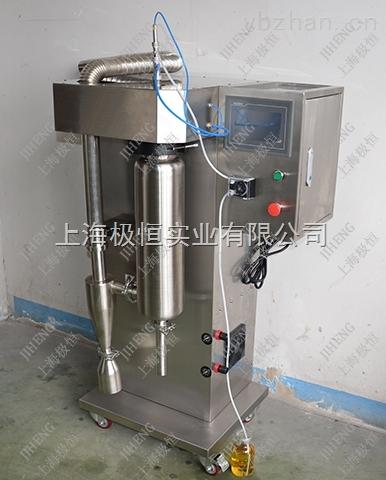 有机溶剂小型喷雾干燥机