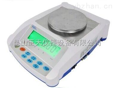 BN-A6-12-1200精密電子天平/1200g*0.01g電子天平廠家