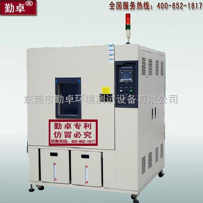 南京/苏州高低温试验箱价