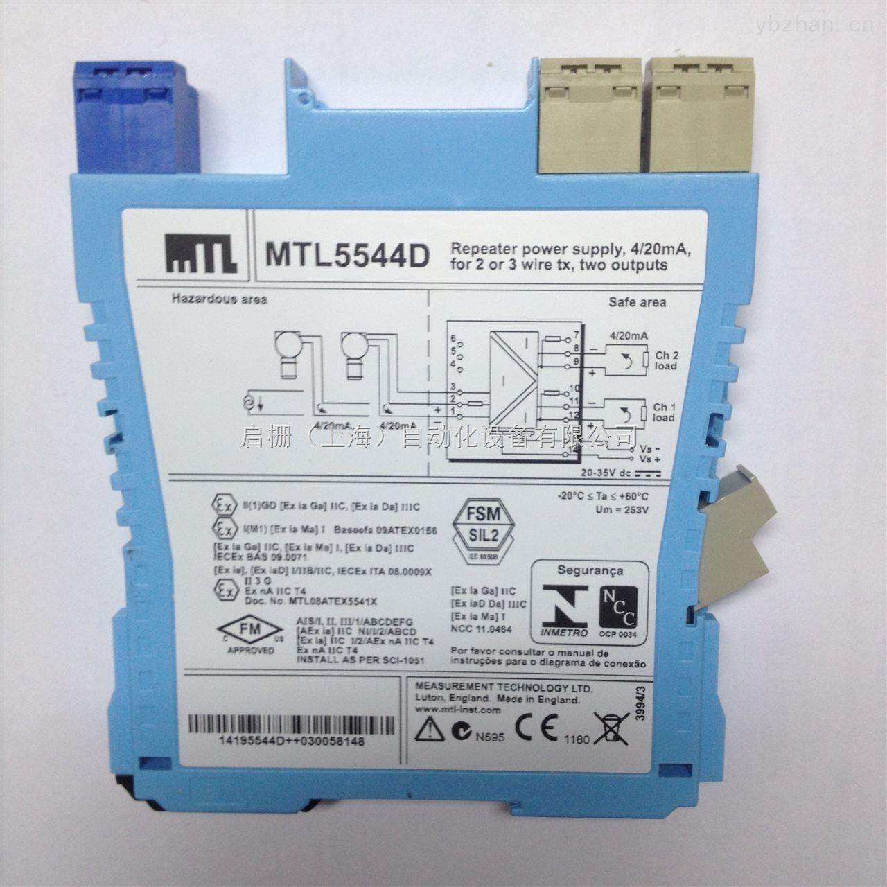 安全栅MTL5544D