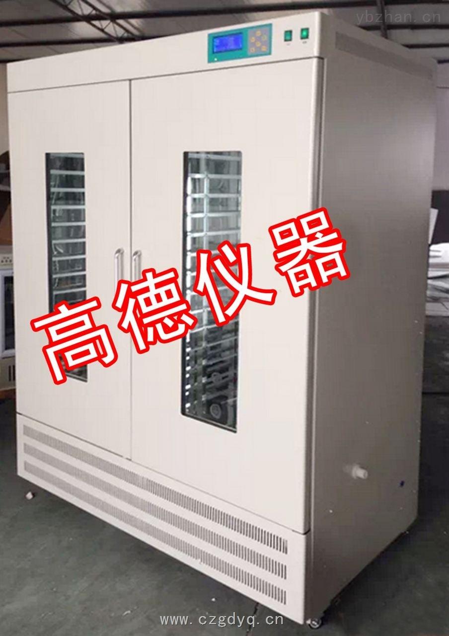 MJX-150A-智能霉菌培養箱