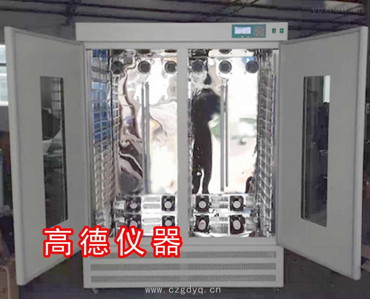 MJX-250B-智能恒溫霉菌培養箱