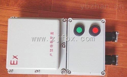 BQD53-防爆磁力啟動器