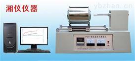 PCY系列热膨胀仪(热膨胀系数测定仪)