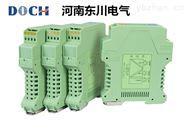 4-20mA轉4-20mA一進一出 二出 四出 電流信號分配器