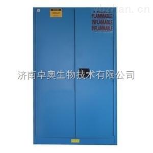 化学品安全储存柜厂家