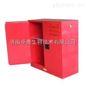 化学品安全储存柜品牌