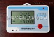 冷藏運輸型溫濕度記錄儀-帶顯示