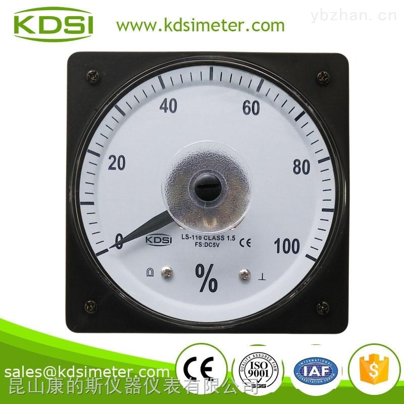 指针式广角度直流电压百分比负载表 LS-110 DC5V 0-100
