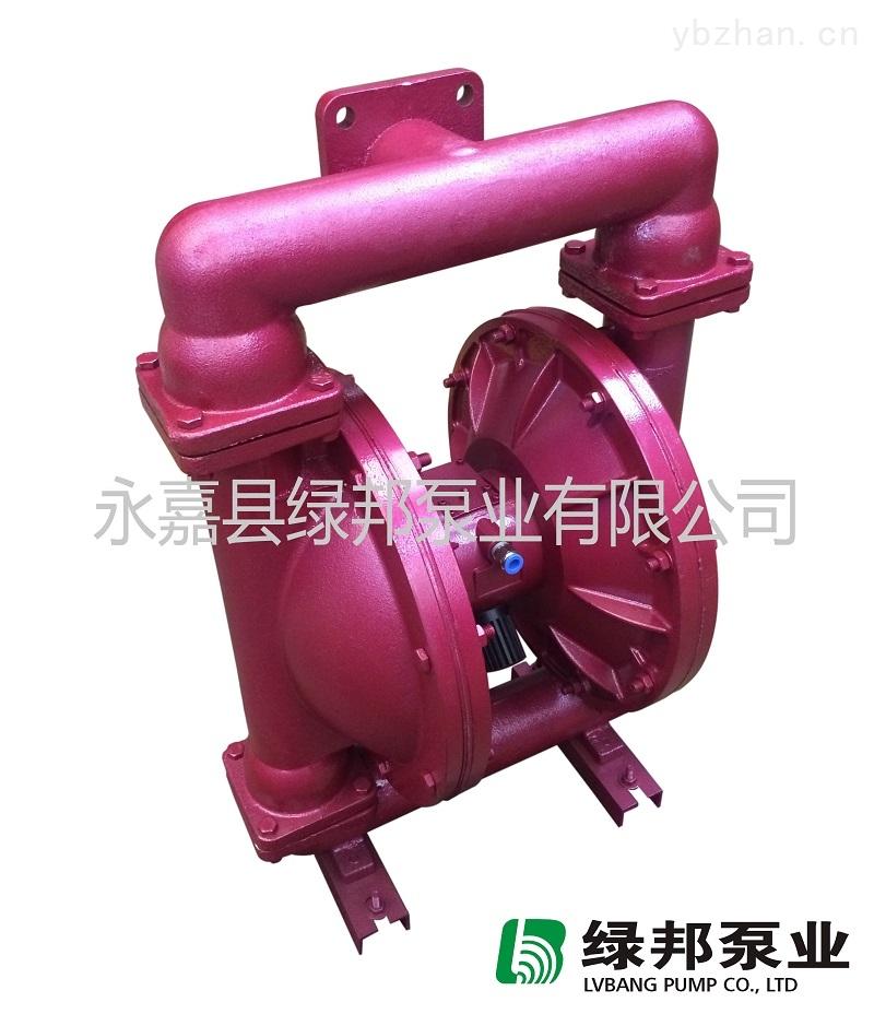 第三代铸铁气动隔膜泵