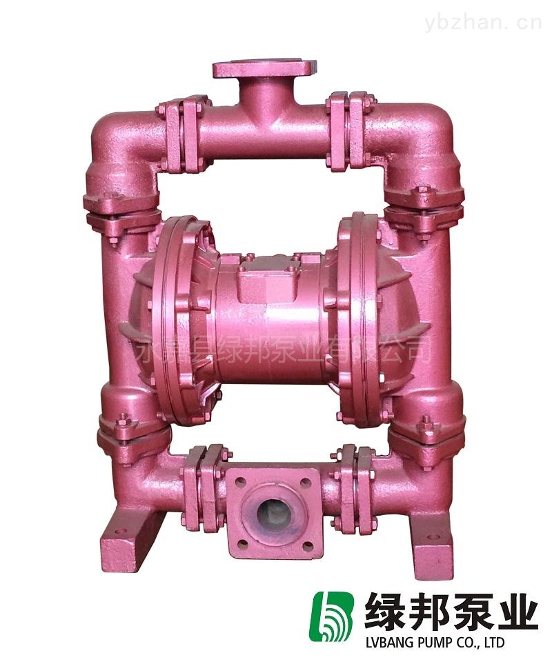 QBK-50铸铁气动隔膜泵