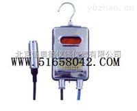 矿用液位传感器/