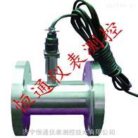 涡轮流量传感器流量计